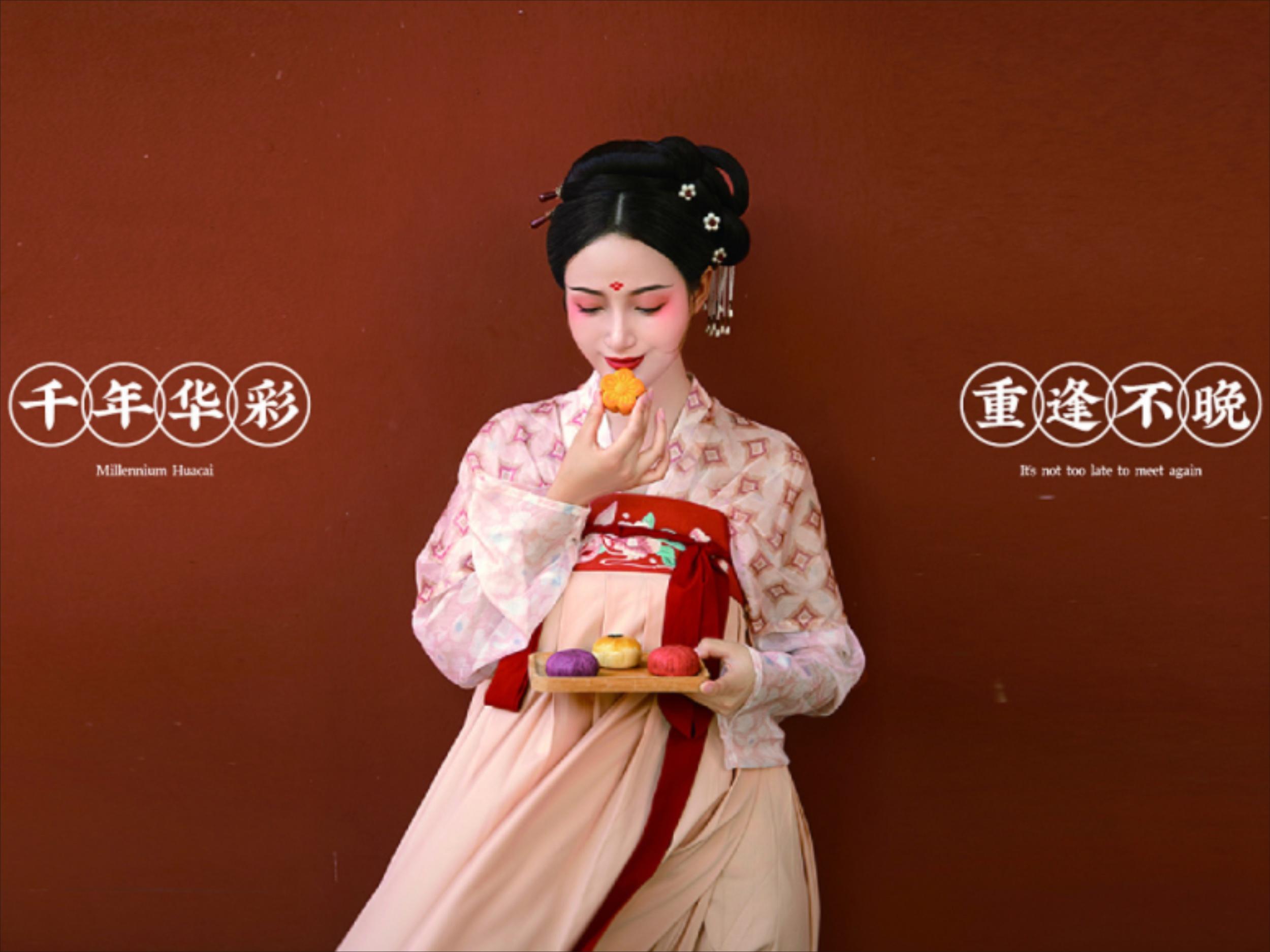 郑州有成斋产品包装设计 唯美古风  满满秋味儿