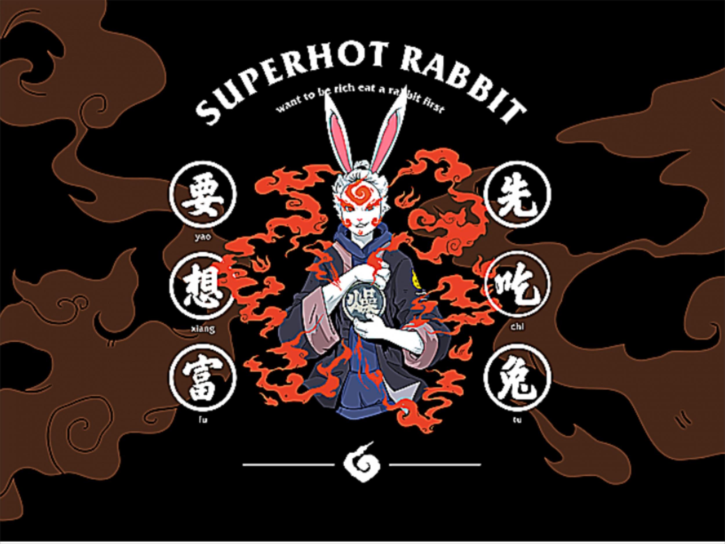 郑州天干兔燥vi设计 酷并年轻化,满满时尚感
