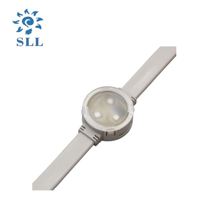 SLL-P30点光源