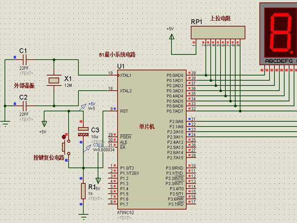 昆山承接51、PIC、Holtek、stm32、ARM等单片机开发