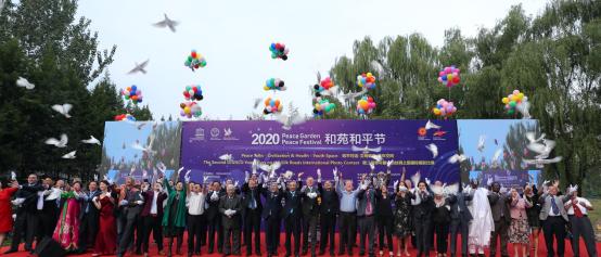 Brief Profile on Beijing International Peace Culture Foundation