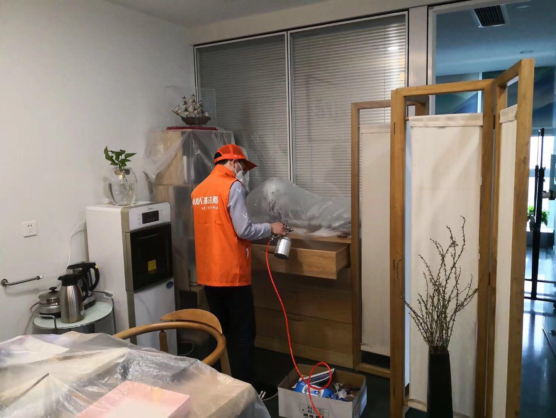 茂名办公室除甲醛-南华投资服务有限公司办公室除甲醛、除异味