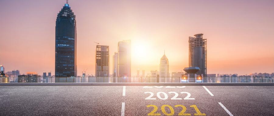 【新闻资讯】2020:26个热词里的中国与世界