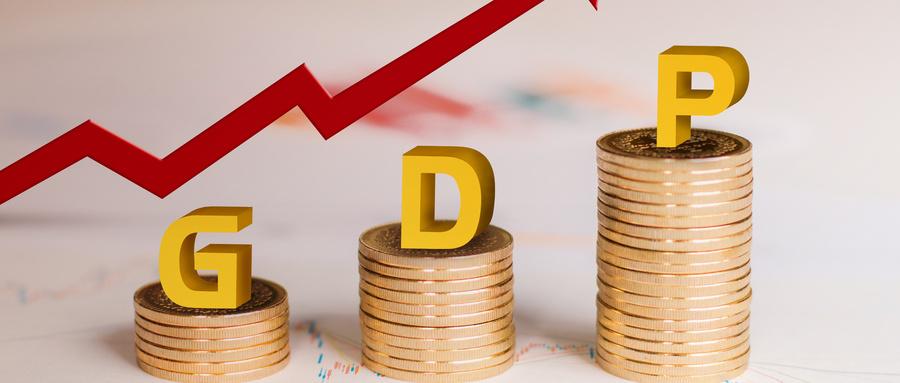 【新闻资讯】史上首次!中国GDP突破100万亿元!人均收入十年翻一番!