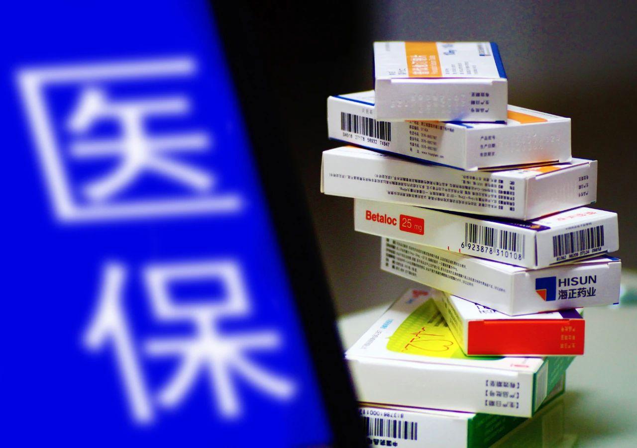 【新闻资讯】正式明确!医保个人帐户可支付配偶、父母及子女的医疗费用!
