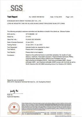 EPDM三元乙丙橡胶环保认证