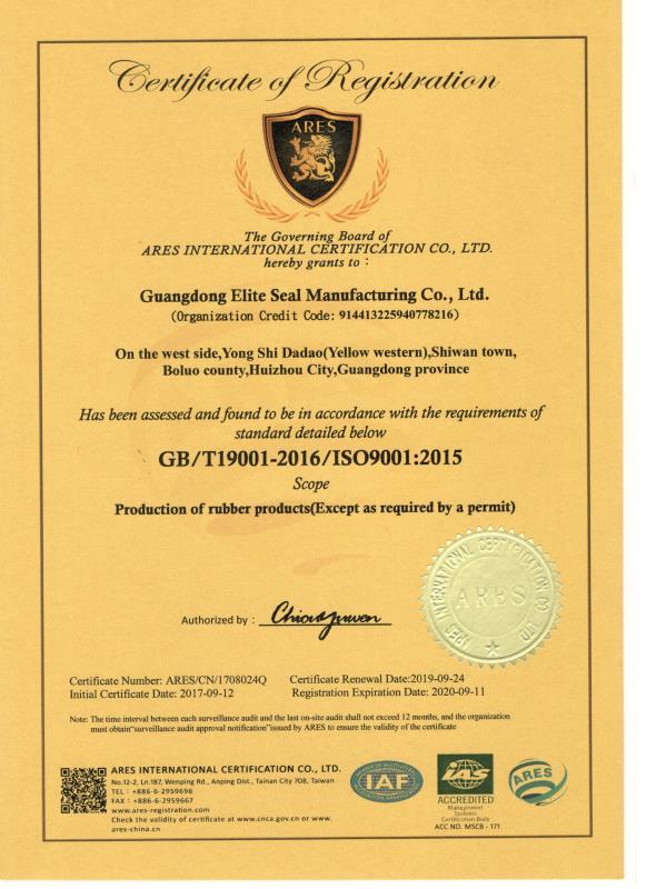 ISO9001:2015 认证