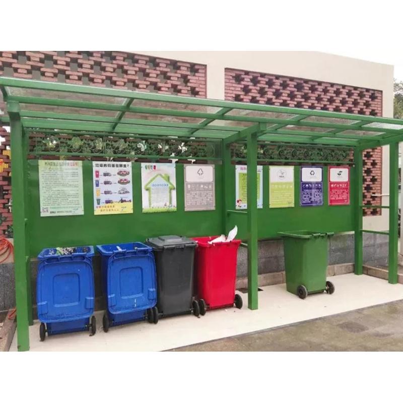 垃圾分类回收亭