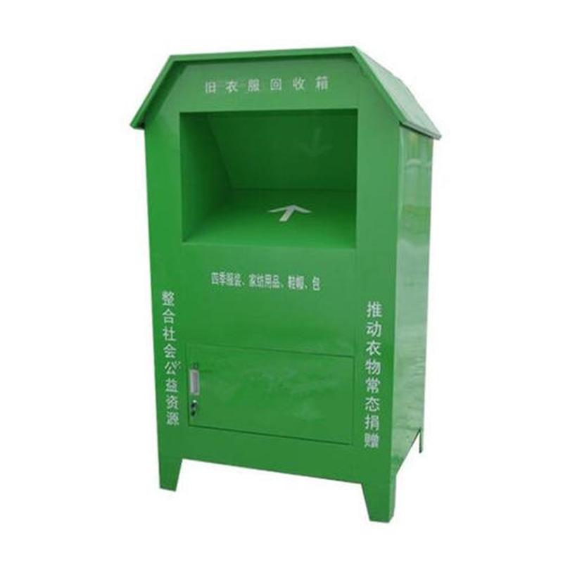 旧衣回收箱