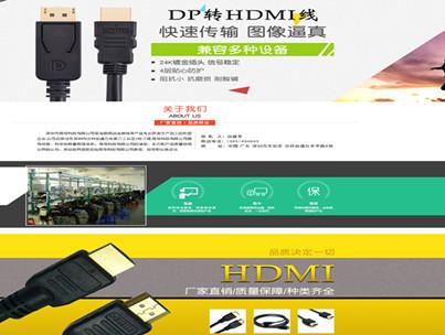 深圳市奇导科技有限公司