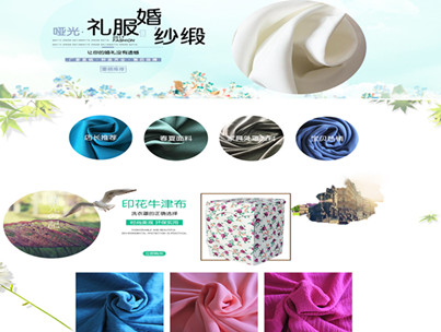 苏州纤月纺织有限公司