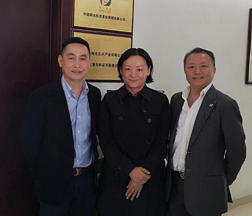 基金与宜兴签订宜兴阳光国际鲜花产业园投资协议