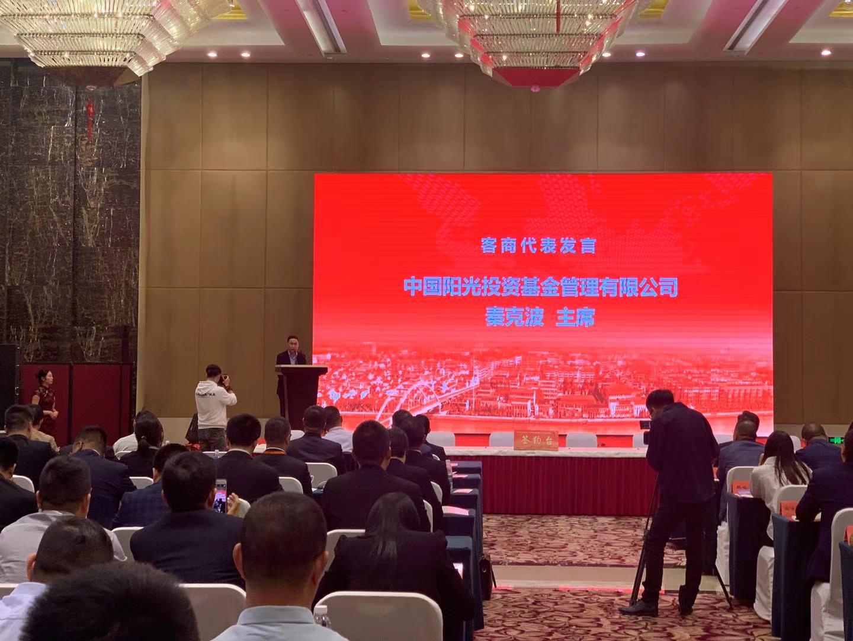 打造宜兴现代服务业高地,今天,宜城街道拿下超过50亿的投资计划
