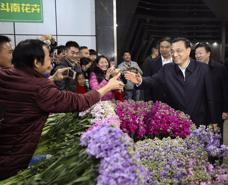 李克强总理夜访阳光基金投资的斗南花卉市场