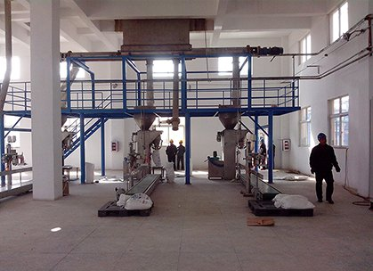 Customer case chemical workshop site