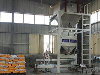 Customer case fertilizer workshop site