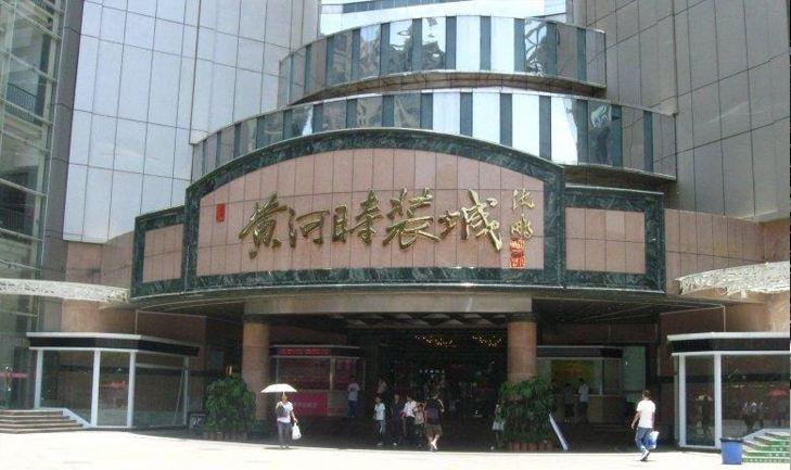 东莞服装区域品牌与国际影响力的创...