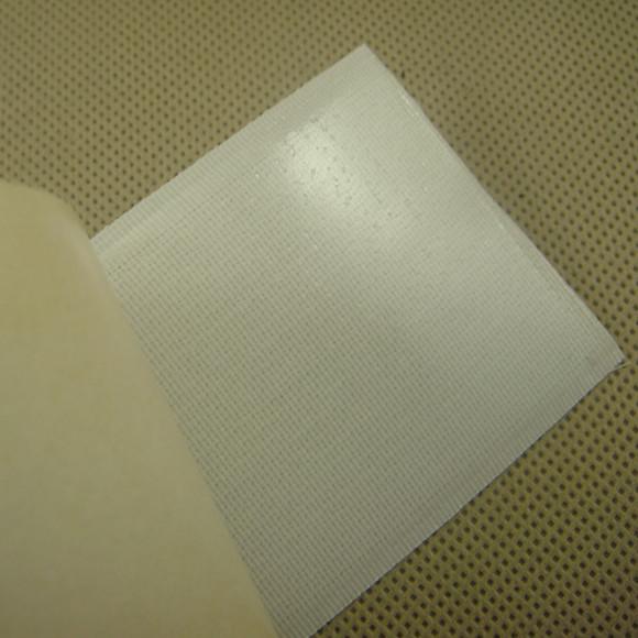 50mm白色背胶魔术贴/粘扣带勾面BJ-50WH-1