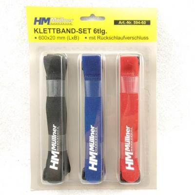 吸塑魔术贴绑带YBD-20X600吸塑包装
