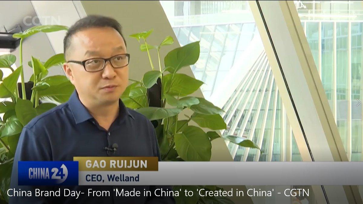 China Brand Day...