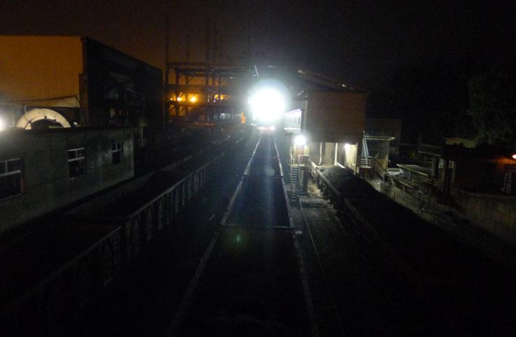 Henan ping coal group tianzhuang coal preparation plant