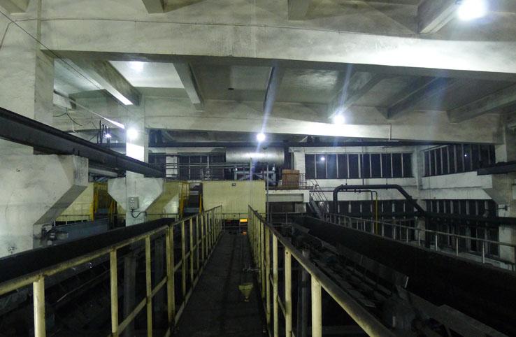 AnHui Huai Bei Mining Industry Coal Pretation Plant