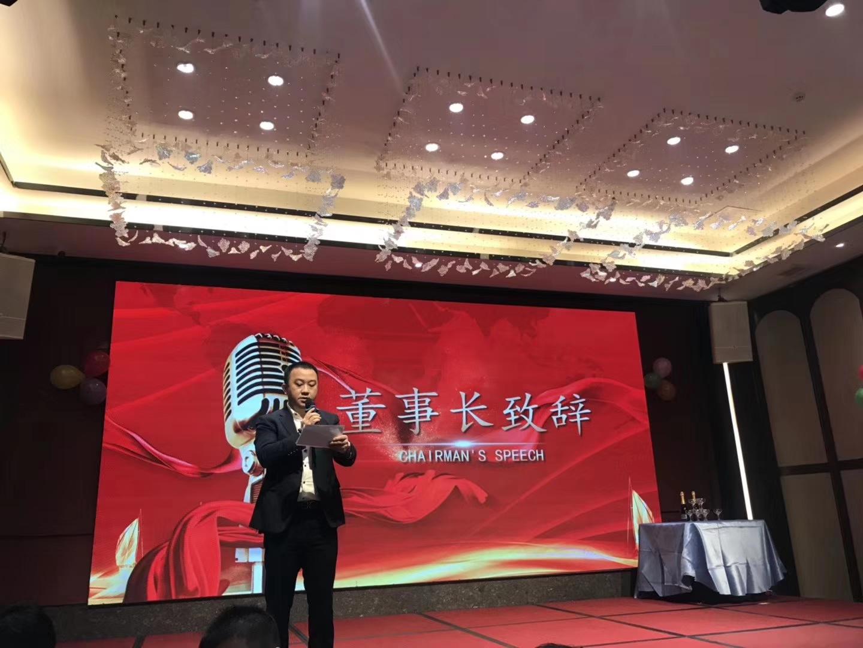 2020广州美电恩智科技有限公司年终庆典