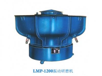 LMP-100/250/300/600/1200振动研磨机研磨机/振动研磨机/泰