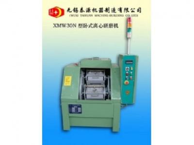 供应XMW30N卧式离心研磨机