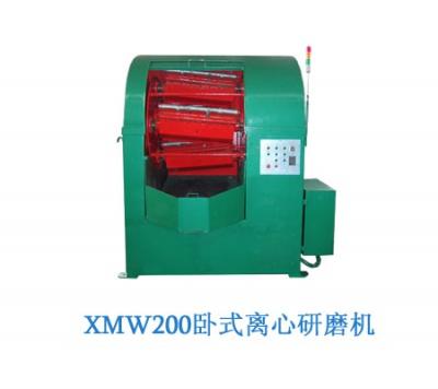 供应XMW200卧式离心研磨机江苏研磨机,无锡研磨机,离心光饰机