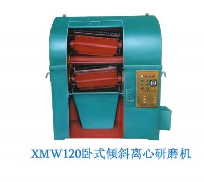 供应XMW120卧式倾斜离心研磨机无锡泰源研磨机,行星式离心机