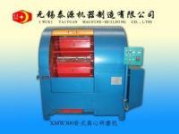 供应XMW300卧式离心研磨机去毛刺研磨机,研磨抛光机,江苏光整机