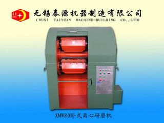 卧式离心研磨机XMW80/120/200/300