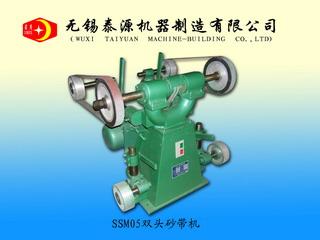 SSM05双头砂带机