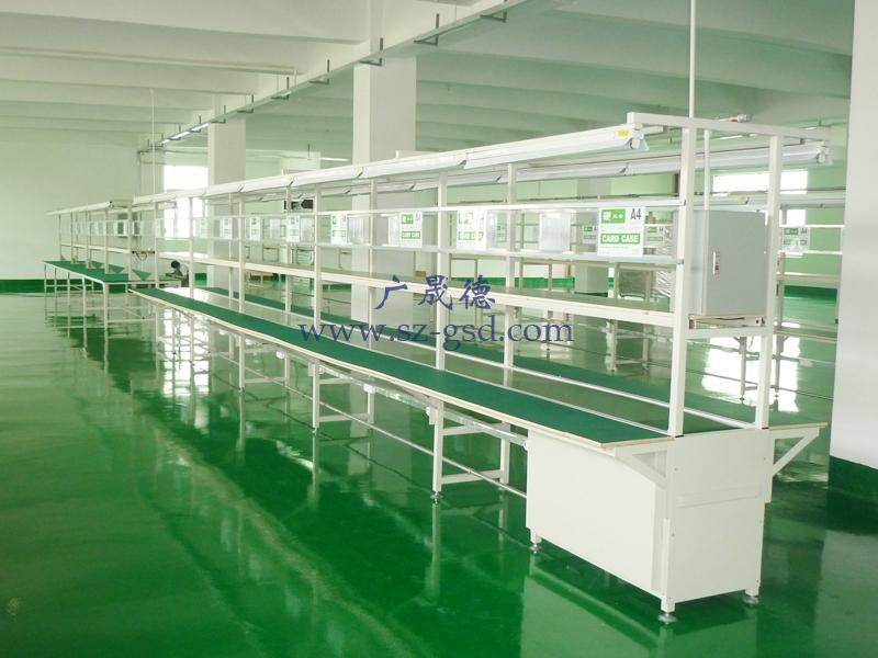 电子产品长条形生产流水线