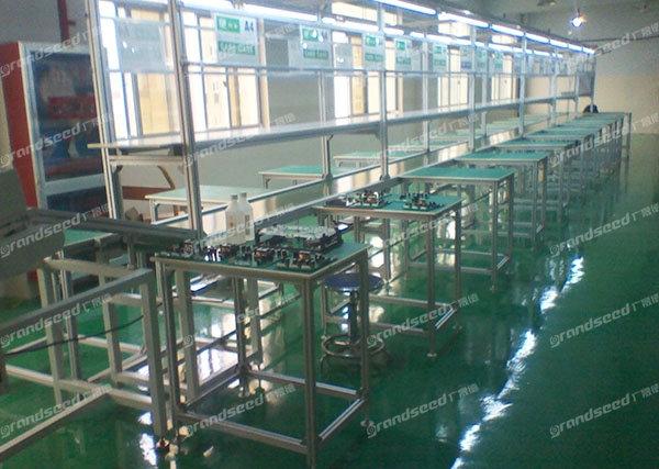 电子产品装配生产流水线