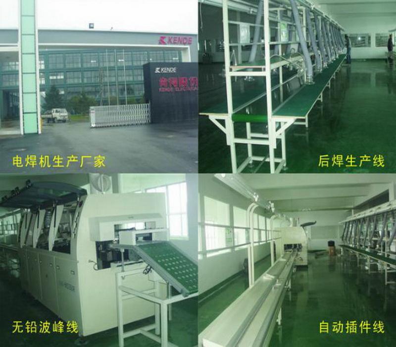 广晟德电焊机企业客户