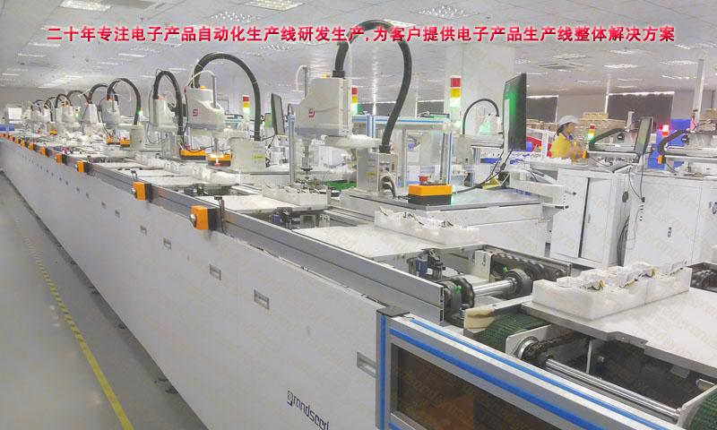 广晟德自动化生产线