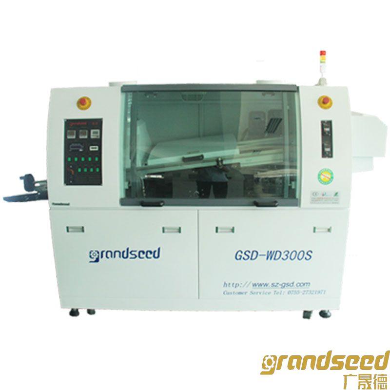 小型无铅节能双波峰焊机GSD-WD300S