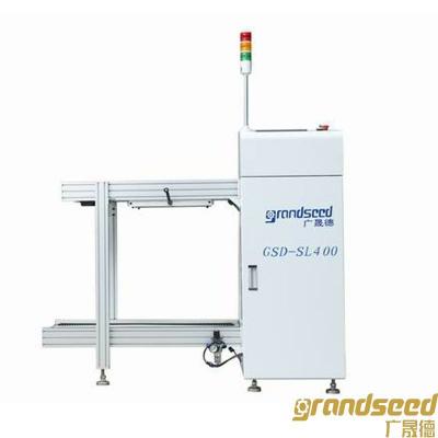 SMT上板机GSD-SL400