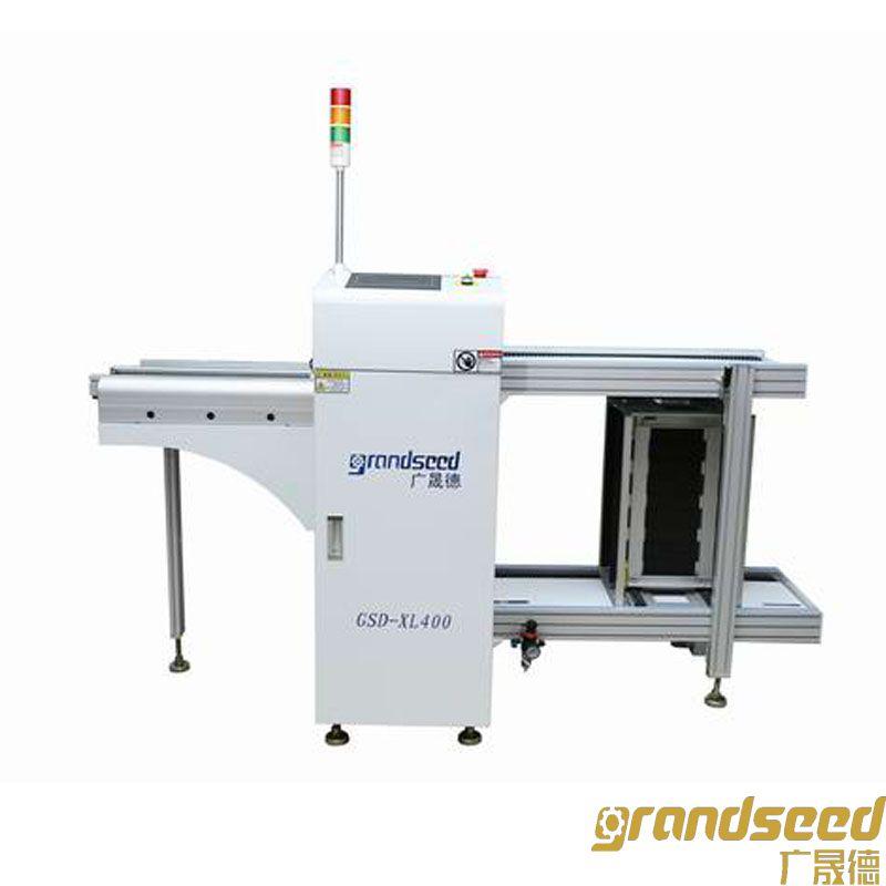 SMT下板机GSD-XL400