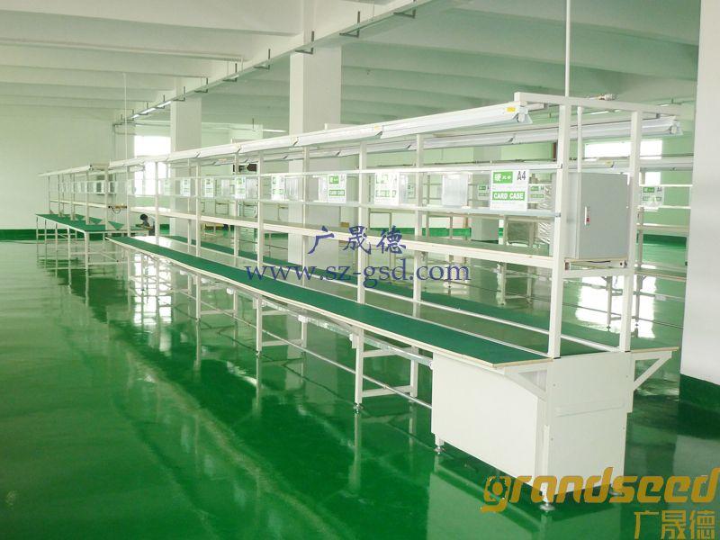 电子产品生产流水线