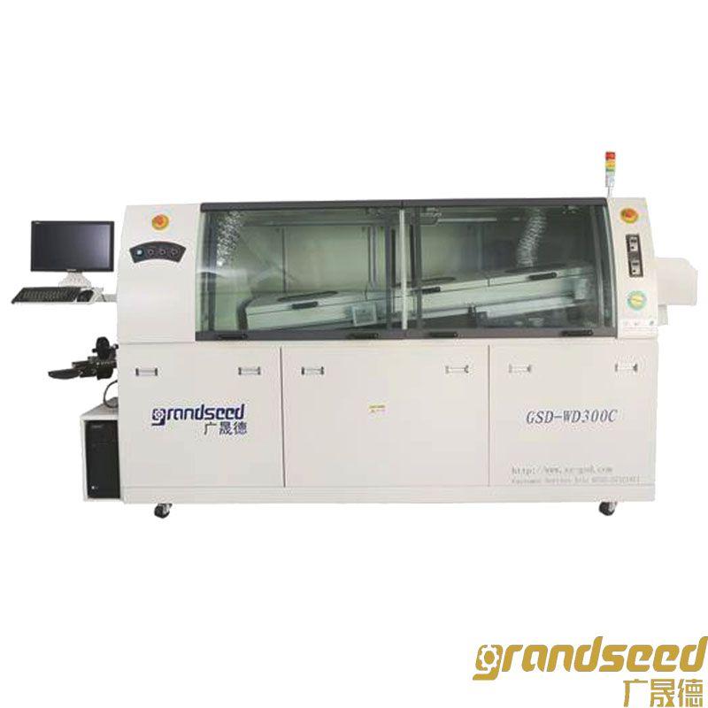 电脑无铅双波峰焊机GSD-WD300C