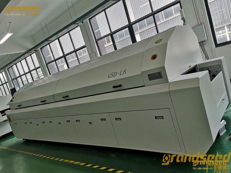 大型八温区热风无铅回流焊机GSD-L8