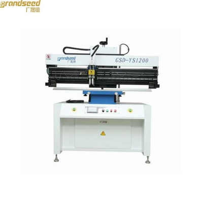 LED灯条半自动锡膏印刷机GSD-YS1200