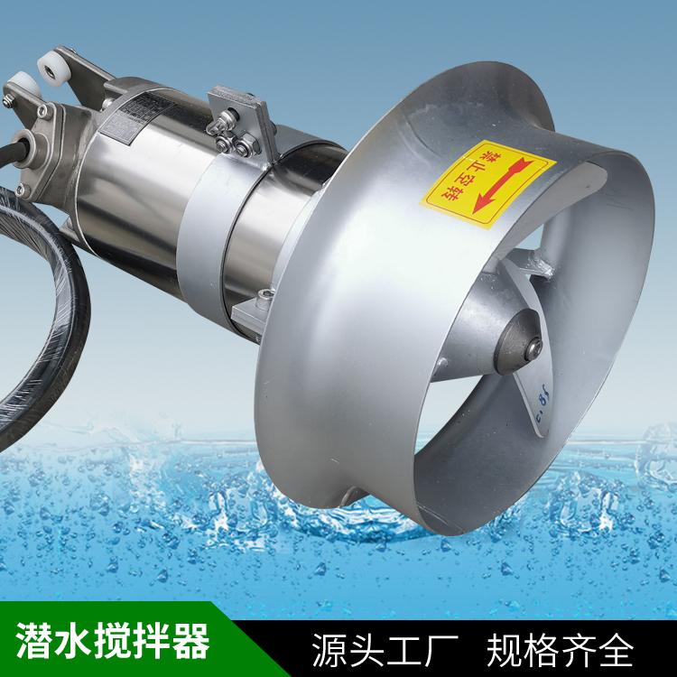 QJB型潜水搅拌机选型注意事项
