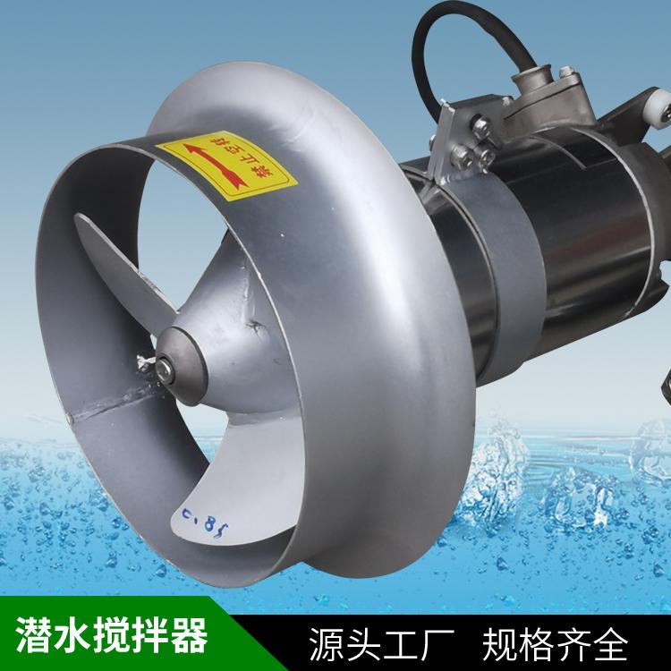 潛水推流器處理水回用標準、法規和...