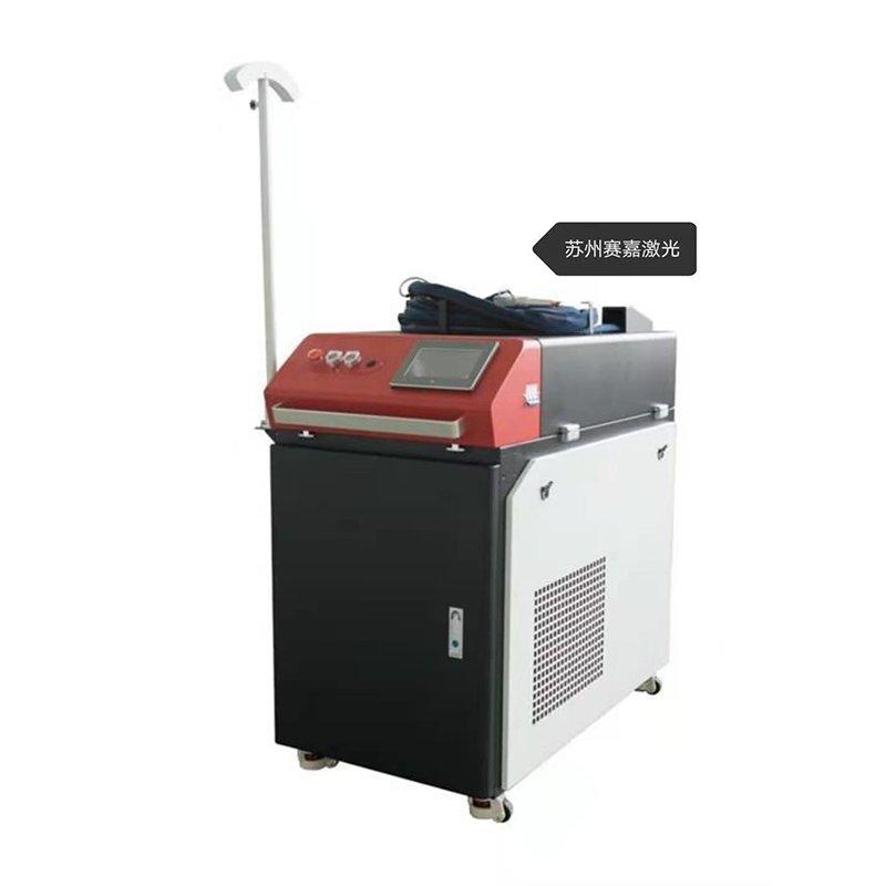 手持式激光焊接机