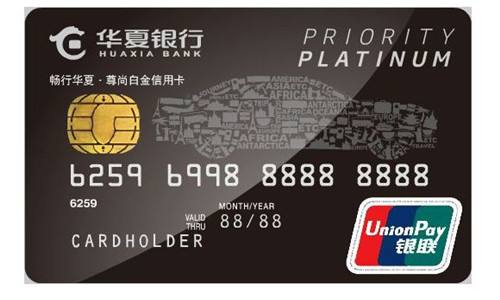 关于信用卡办理的12个知识点
