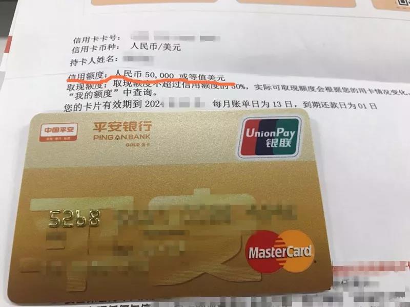 怎样申请高额度信用卡?